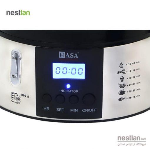 صفحه نمایش بخارپز ناسا الکتریک NS-700