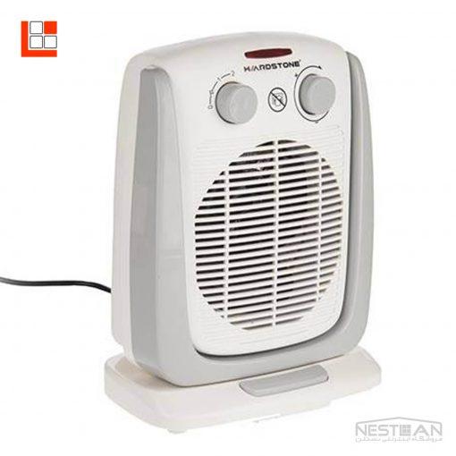 Hardstone HEP2001 Fan Heater