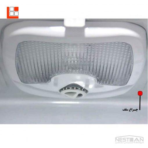 لامپ یخچال فریزر پایین Forouzan مدل FR520